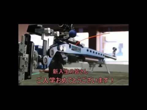 【近畿大学】ライフル射撃部2019