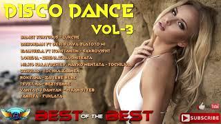DİSCO DANCE POP-FOLK mix VOL: 3 🌱ChalgaTV🌱 [ JUKEBOX  ]