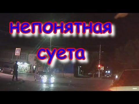 Буйнакск Непонятная Суета - Buinaksk Incomprehensible Vanity