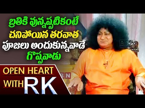 Bala Sai Baba | Open Heart With RK | Full Episode | ABN Telugu