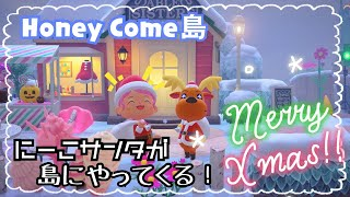 Download 【あつ森】にーこサンタが島にやって来る!メリークリスマス!【あつまれどうぶつの森】