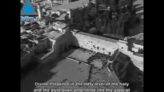 YOM YERUSHALAYIM ~ Breakthrough To Jerusalem (6 Six Day War) ~ Orig Excerpts
