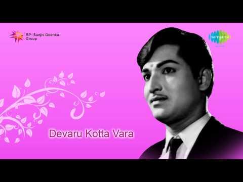 Devaru Kotta Vara | Belura Gudiyalli song