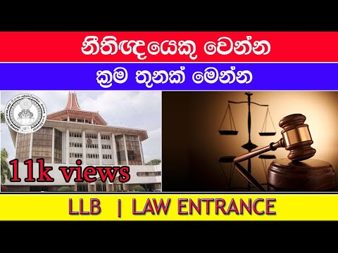 3 ways to be a lawyer in srilanka