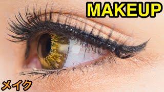 Big Eyes Japanese SCHOOLGIRL Gyaru MAKEUP TUTORIAL by Kawaii model Arisa Kamada   鎌田安里紗の制服ギャルメイク