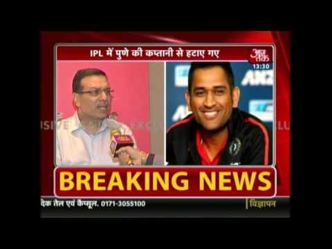 MS Dhoni Sacked As Pune IPL Captain, Steve Smith...