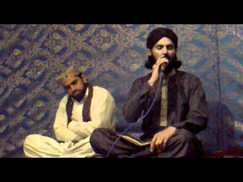 Bas Mera Mahi Sale ala  By Ahmad Raza...
