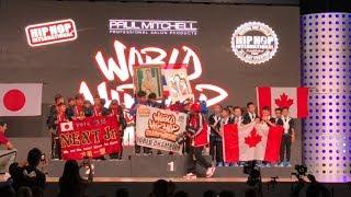 วินาทีประกาศผลการเเข่ง 2018 world hip hop dance championship