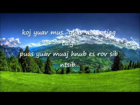Mus Zoo Koj - Instrumental & Lyrics thumbnail