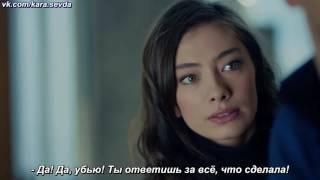 «Kara Sevda»  2 ой анонс к 61 ой серии с русс  суб
