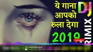 Gambar cover Tere Dard Se Dil Aabad Raha Jhankar Ghazal Dj Remix Song 2019 ! Bewafa New Nagpuri Style Hindi 2019