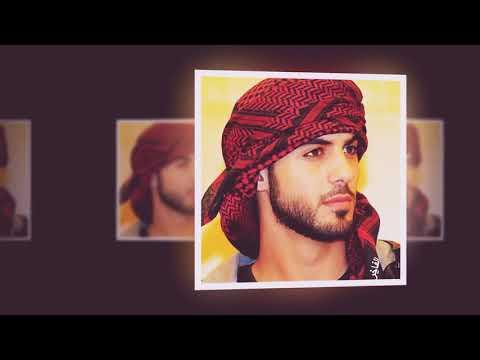 Omar Borkan Al Gala Oh Allah Versi Remix Arabic