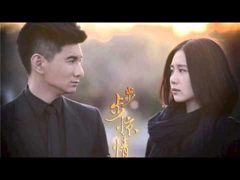 陳翔 - 那一世 (電視劇《步步驚情》插曲)(完整發行版) - YouTube