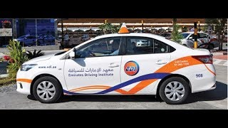How to open driving licence file in UAE - Abu Dhabi 2018 New