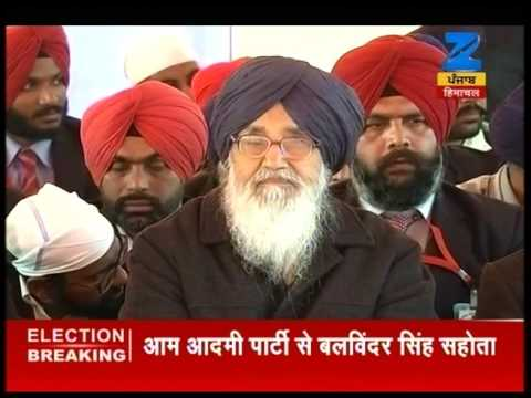 Report over the tough competition on high profile seat 'Lambi' in Punjab