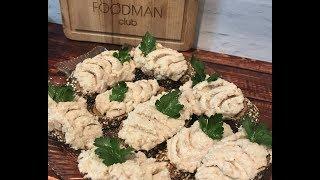 Форшмак по-еврейски: рецепт от Foodman.club