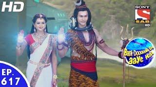 Badi Door Se Aaye Hain - बड़ी दूर से आये है - Episode 617 - 17th October, 2016