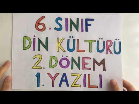 6.Sınıf Din Kültürü 2.Dönem 1.Yazılı