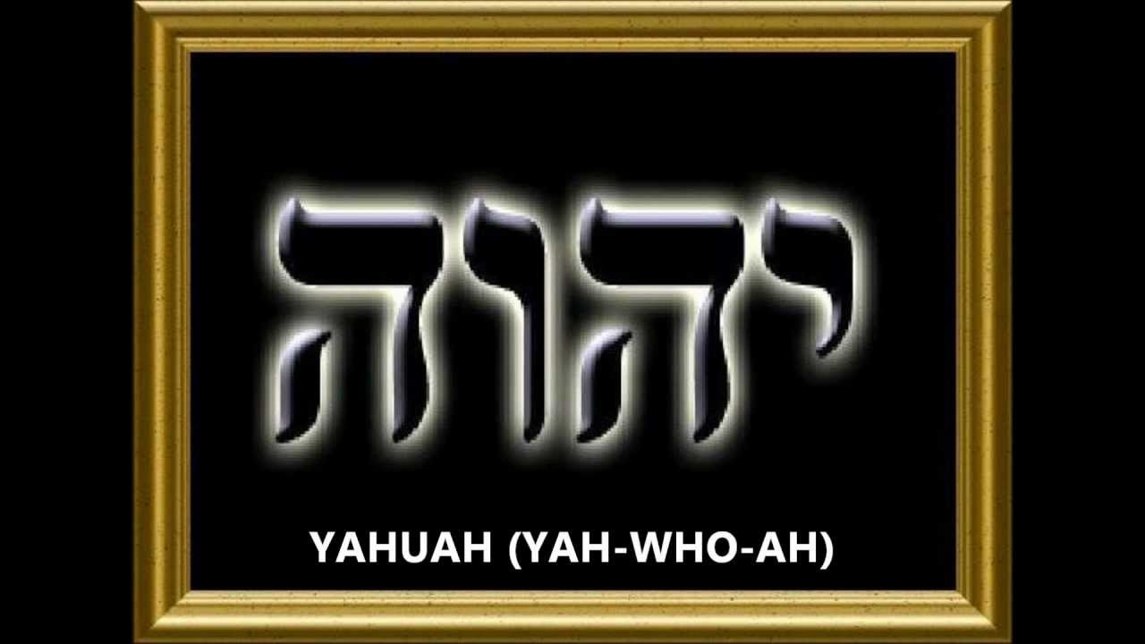 Proof of The Name Yahuah in Hebrew names