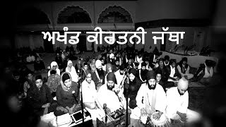 Amazing AKJ Kirtan -Mere Saaha- Bhai Jasmeet Singh Kapurthala