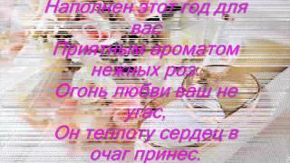 РОЗОВАЯ СВАДЬБА 10 ЛЕТ ВМЕСТЕ!
