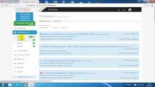 Заработать в интернете на заданиях  WMZONA сайт / Make Money Online on tasks WMZONA site