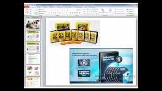 Как сделать свое видео, видеопродажник.mp4