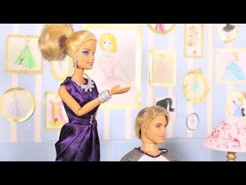 Kaylynn sprengen Puppe