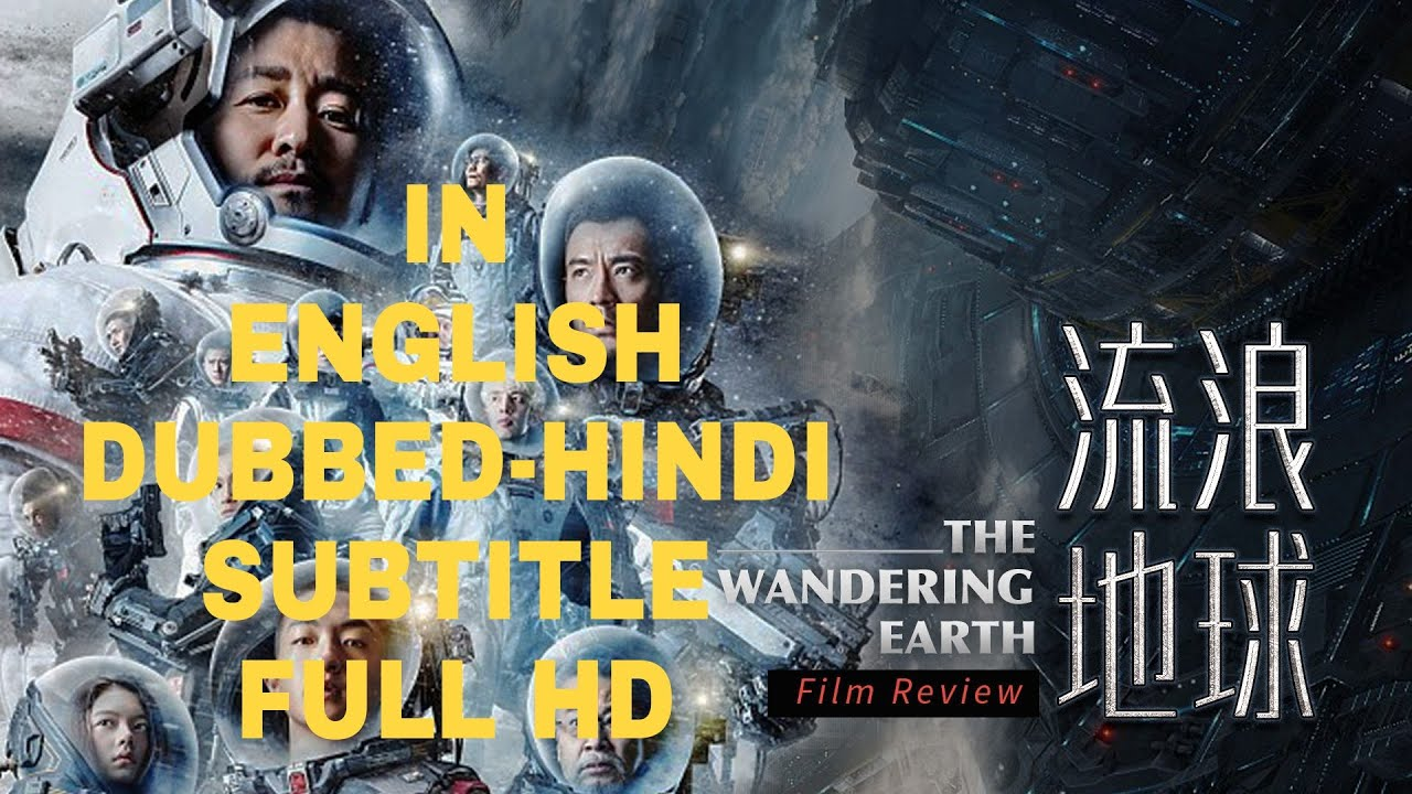 Download How to download the wandering Earth with Hindi subtitle | the wandering movie ko Hindi subtitle mein