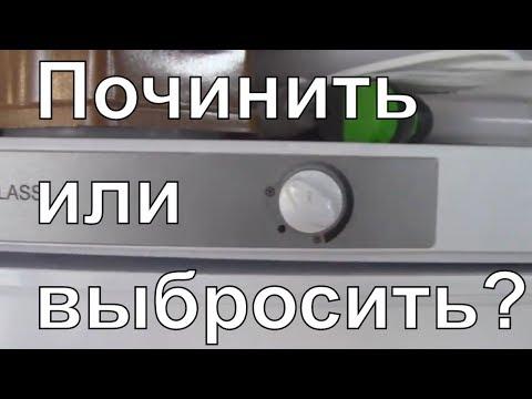 Ремонт холодильника - диагностика глазами потребителя