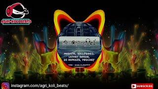 Sun Mere Amina Didi Dj Remix   Dj Kiran   Agri-Koli Beats
