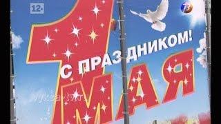 Первомайская демонстрация в Выксе 2015г.(, 2015-05-01T17:17:14.000Z)