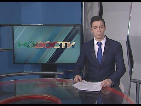Новости Ненецкого округа от 13.02.2019 г.