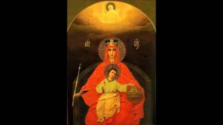 Ashana | Ave Maria