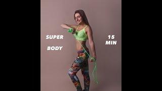 Красивая фигура за 15 минут в день(В этом видео вы увидите комплекс упражнений, который позволит вам выстроить свою красивую фигуру уделяя..., 2016-10-29T19:47:06.000Z)