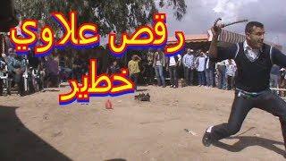 رقص علاوي خطير(18) 3lawi oujda bouaicha