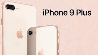 iPhone 9 Plus ОФИЦИАЛЬНО ПОДТВЕРЖДЕН