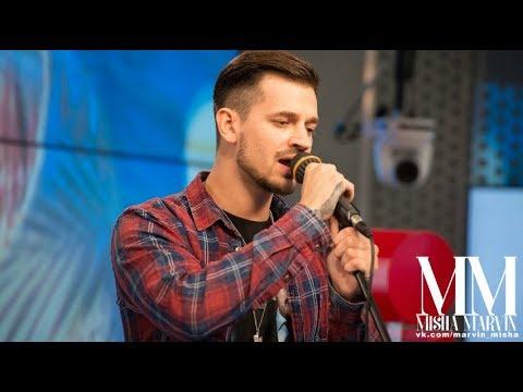 Миша Марвин - История (LIVE на радио «ENERGY») 30.10.2017