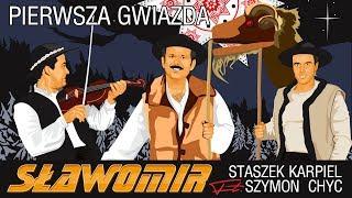 SŁAWOMIR - Pierwsza Gwiazda (Official Video Clip Nowość 2017)