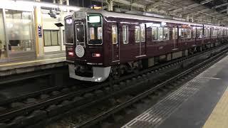 阪急京都線、富田駅で人身事故発生!③ *高槻市駅の様子。