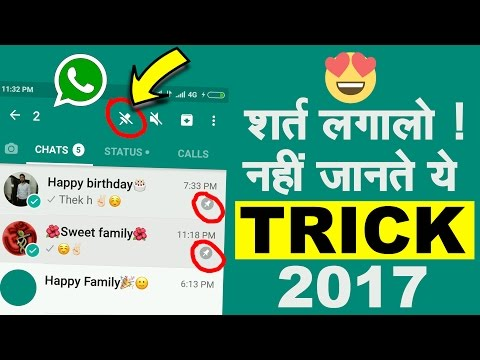 I Bet that You Don't Know this WhatsApp Trick 2017 😍