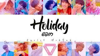 Seventeen Holiday HebSub (מתורגם)