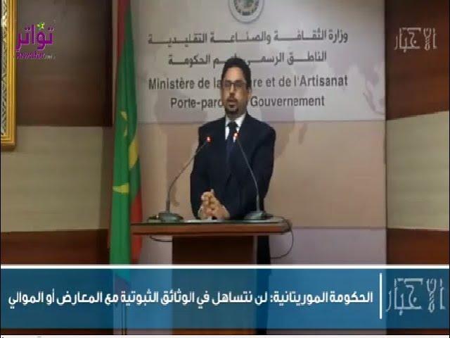 الناطق باسم الحكومة : الدولة لاتضع أية عراقيل أمام حصول أي مواطن على أوراقه الثبوتية