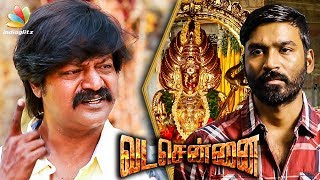VADA CHENNAI, a Real Story but Pudhupettai is Fictional : Daniel Balaji Reveals | Dhanush