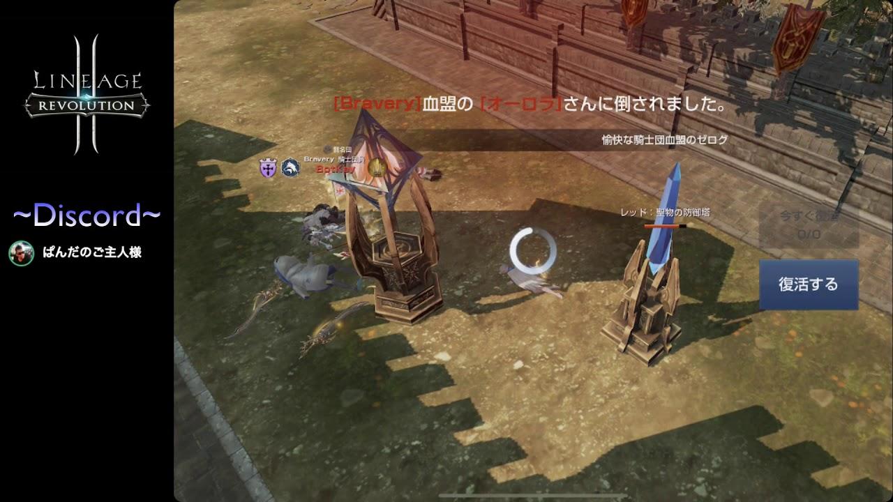 【1vs1】SFiDA vs Bravery ①【VCあり】