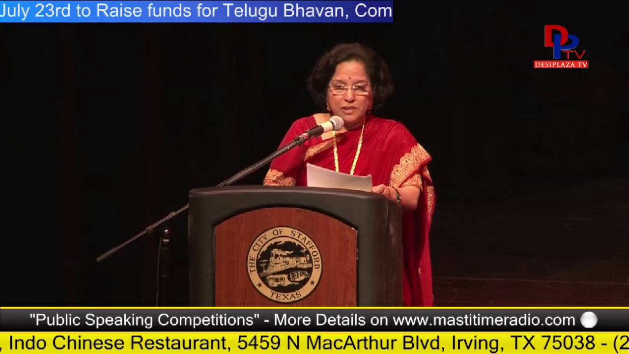Introduction Speech by Kalpalatha K Guntupalli, M.D at Telugu Bhavan - Houston