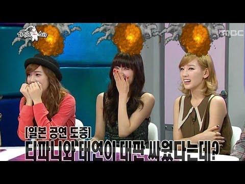 "The Radio Star, Musical Family, ""Did Tiffany and Tae-yeon really fight?"""