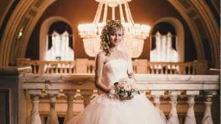 Свадьба Алексея и Инессы