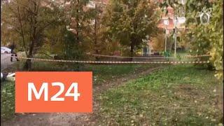 СК опубликовал видео, где застрелили следователя по особо важным делам МВД - Москва 24