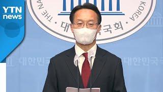 """조해진 """"문 대통령 레임덕...잘못된 국정운영…"""